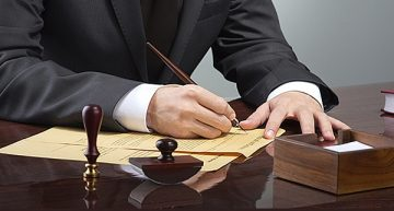 Legal Services in Abbotsford