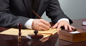 Choosing An Attorney For Your Personal Injury Lawsuit